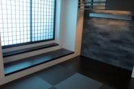 Roppongi Apartment, 4