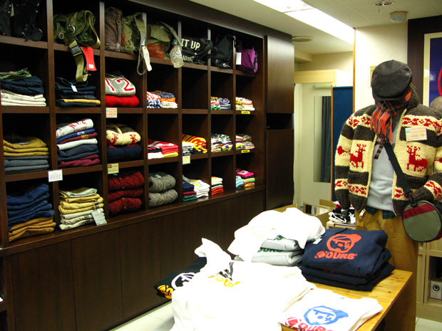 5ban clothing store