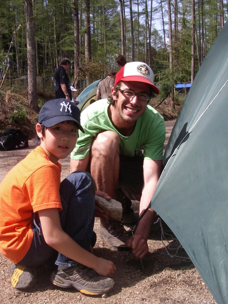 Evergreen Outdoor Center Education