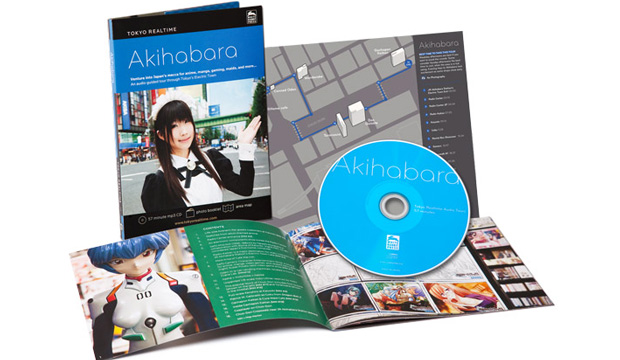 Akihabara, MP3 CD guides