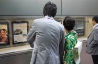 iPAD ARRIVES IN JAPAN