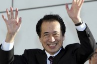 Kan replaces Hatoyama as Prime Minister