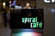 Spiral Garden and Spiral Cafe