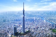 "Tokyo 'Sky Tree"" Becomes Japan's Tallest Building"
