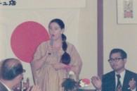 Regina giving a lecture regarding Ethiopia in the late 1970s