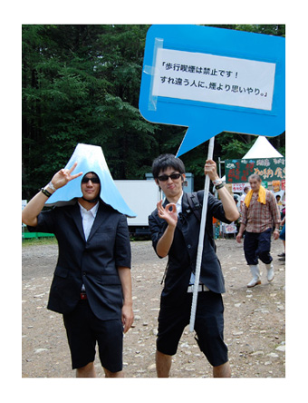 Fuji Rock Festival Visitors