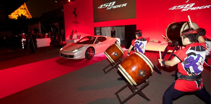 Ferrari auction