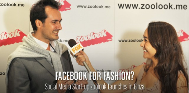 zoolook1