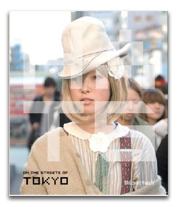 'Hats on the Streets of Tokyo' Book Cover
