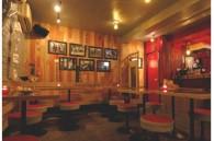 Aruka bar