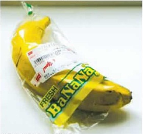 Banana packaging