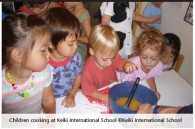 Keiki International School