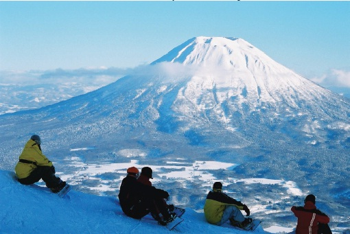 Niseko Annupuri Ski Ground