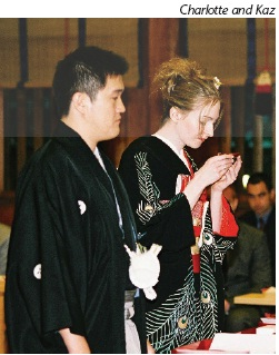 Shinto ceremony