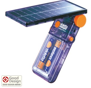 Violetta Solargear VS01