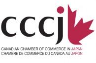CCCJ-logo2