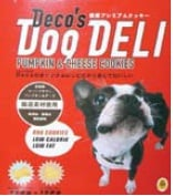 Deco's Dog Cafe