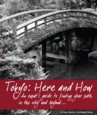 Tokyo: Here and How