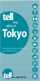 tell me about Tokyo