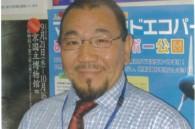 Noriyuki Okada