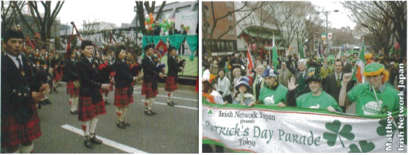 St. Patrick's Day in Japan