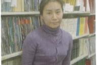 Taeko Takayanagi