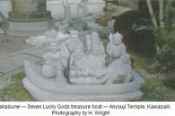 Seven Lucky Gods treasure boat