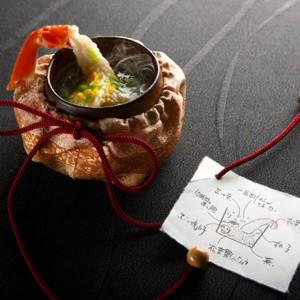 RyuGin's Matsuba Crab Hotpot