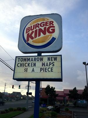 Spelling check at Burger King