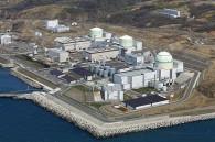 nuclear600