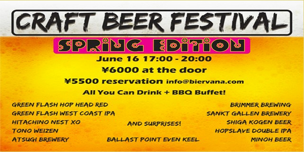 Craft Beer Fest in Biervana