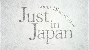 Just In Japan logo