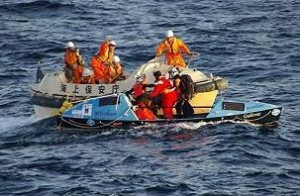 Picture from Japan Coastguard