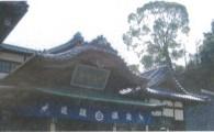 tokyoweekender_Ehime prefecture