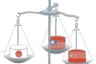 Japan, Taiwan and China relationships