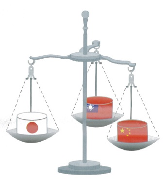 Japan, Taiwan and China relationships