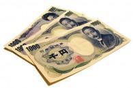 yen600