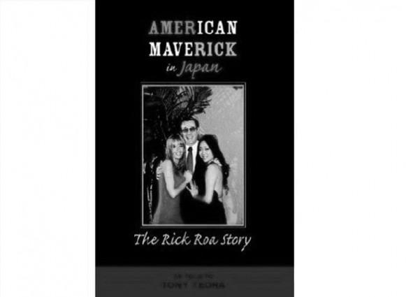 tokyoweekender_American Maverick