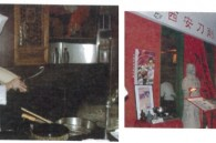 tokyoweekender_Chinese restaurant