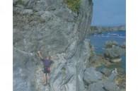 tokyoweekender_Climbing