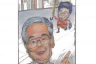 tokyoweekender_Governor