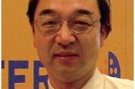 Katsuro Kitamatsu