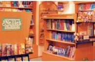 tokyoweekender_Nellie's book store