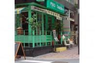 tokyoweekender_PHO Garden