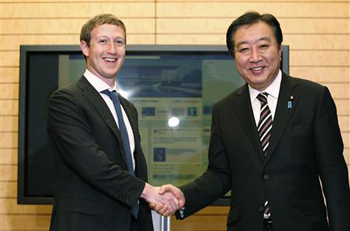 Zuckerberg with Yoshihiko Noda in March