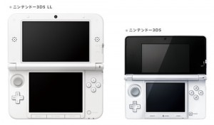 3DS vs. 3DS LL