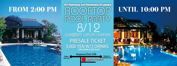 Rooftop Pool Party 2012