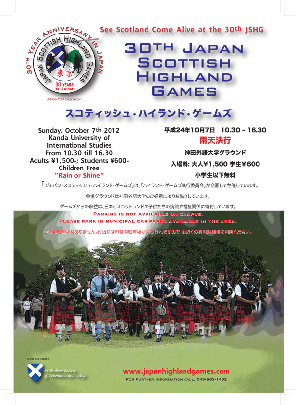 30th Japan Scottish Highland Games