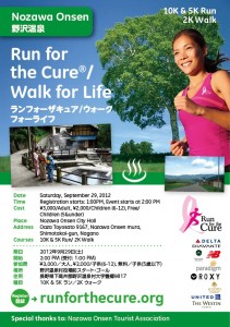 Run for the Cure/Walk for Life