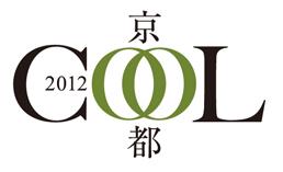 Cool Kyoto 2012